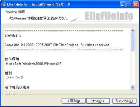 10124080938.JPEG