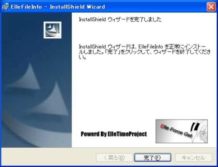 10124080941.JPEG