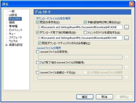 15-09-2009 20.14.55.jpg