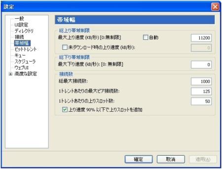 15-09-2009 20.15.33.jpg