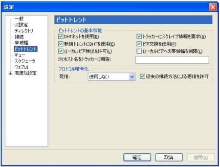 15-09-2009 20.15.53.jpg