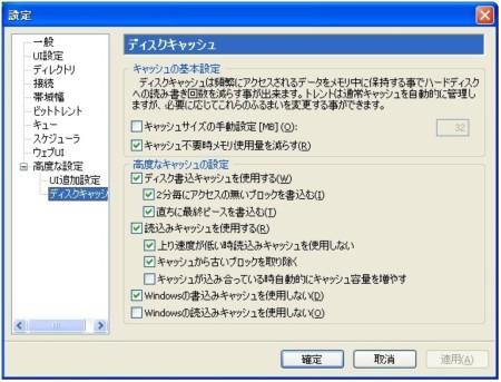 15-09-2009 20.17.45.jpg