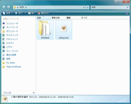 28-09-2009 04.34.39.jpg