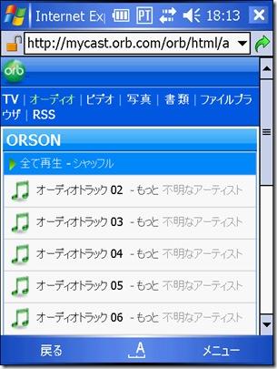 orb_4r