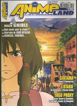 animeland_04_07.jpg