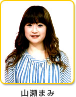 cast_yamase.jpg