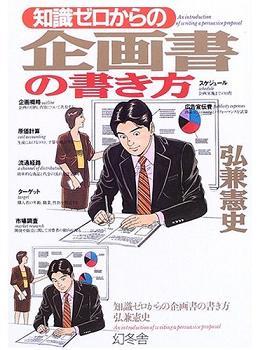 chishikizero.jpg