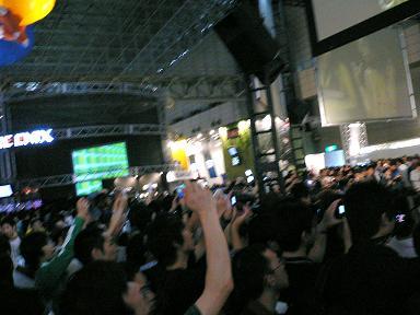 tgs20062.jpg