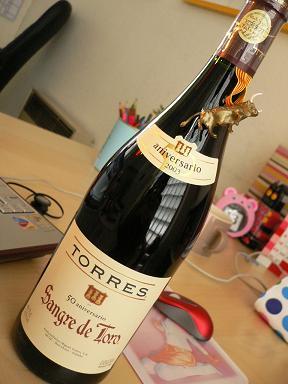 torros.jpg