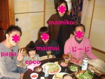コピー ~ DSC08807