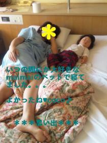コピー ~ DVC00040