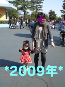 コピー ~ DSC08898