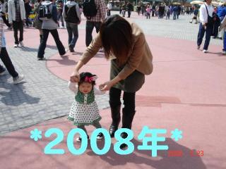 コピー ~ DSC04445