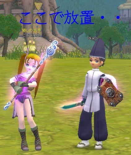 BrightShadow 2009-03-29 14-06-27-34