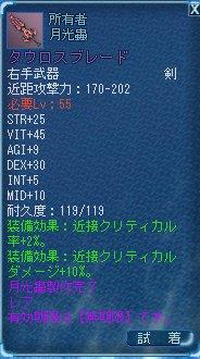 LucentHeart 2009-04-12 22-04-46-09