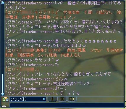 LucentHeart 2009-05-14 15-07-55-40