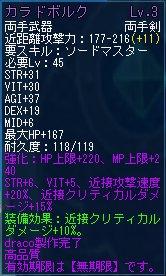 LucentHeart 2009-06-04 23-42-40-75
