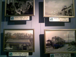 軽便鉄道写真