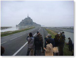 20081013msm1.jpg