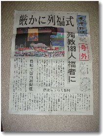2008gougai.jpg