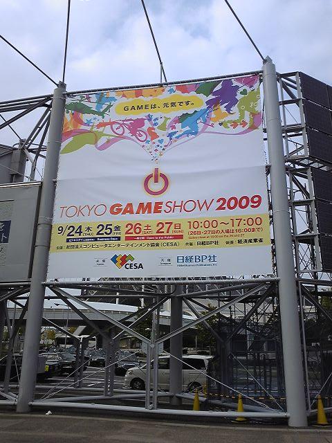 2009092701