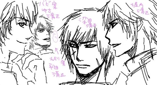 無双3妄想初版