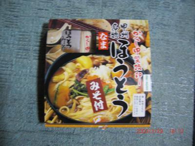 014_convert_20090329211912.jpg