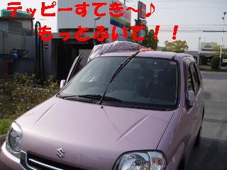20060424221530.jpg