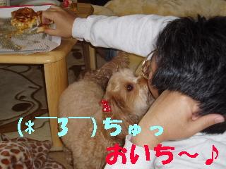 20060505011058.jpg