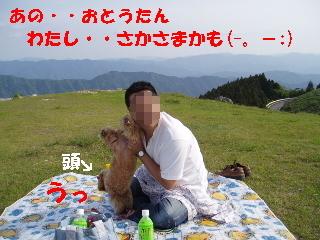 20060526174759.jpg