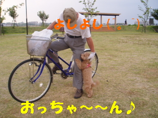 20060816215642.jpg