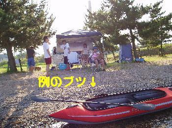 琵琶湖 デイキャンプ