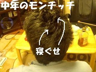 CA270148-0001.jpg