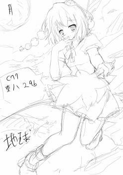 ポスター暫定2