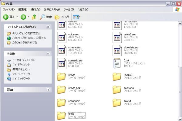 新しいファイルが出来てます