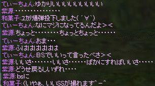 ユカリ爆弾●ヽ(゚∀゚)ノ● ウヒョー !