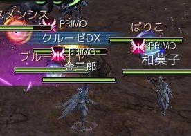 (゚∀゚)ヤク!!!