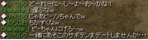 大器晩成3