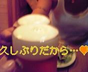 20050806155236.jpg