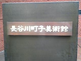 20051013064208.jpg