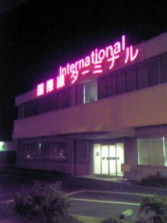 20051126063309.jpg