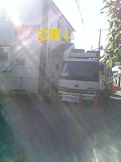 20051224060848.jpg