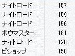 7_20091219234853.jpg