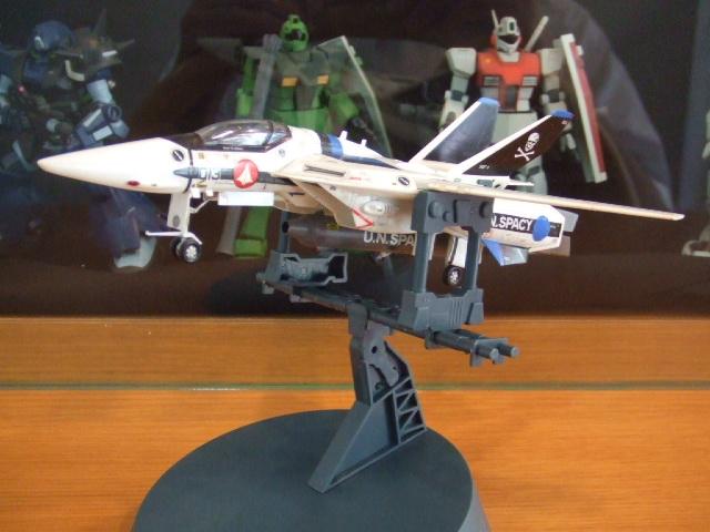 VF-1.jpg