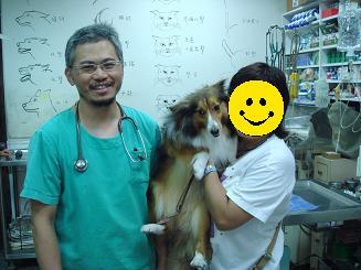 台湾の獣医さん
