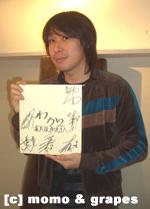 若!!2鈴村さん