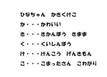 20070524223044.jpg