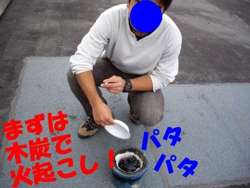 IMGP2812_convert_20081007220219.jpg