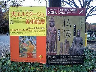 2006_1128a0007.jpg