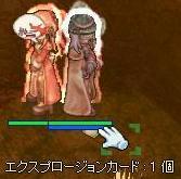 momopi46.jpg